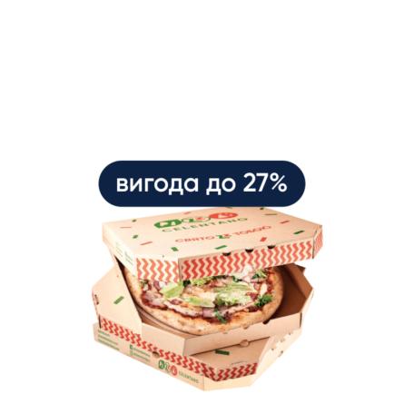 Комбо 3 піци М